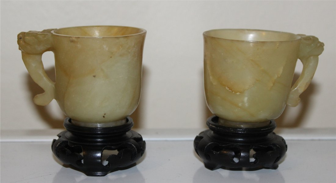 Pair of Chinese 18th C. Carved Jade Cups