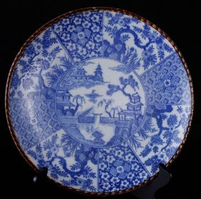 Late 19th C. Japanese Igezara Imban Charger
