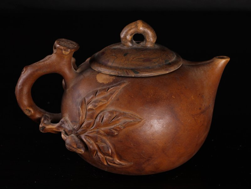 Chinese Zisha Clay Teapot - 3