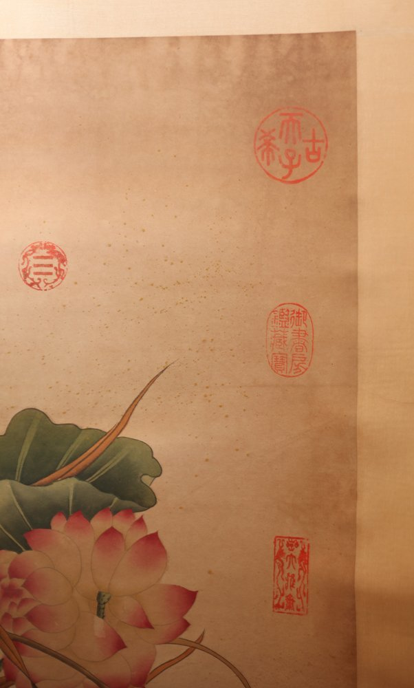 Chinese Watercolor Scroll Painting - 4