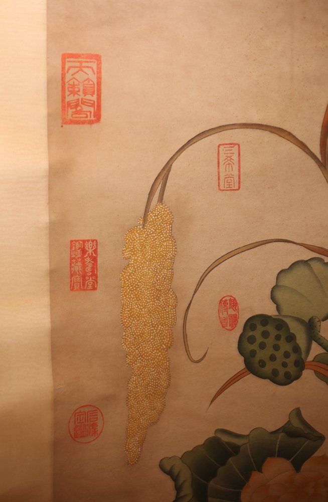 Chinese Watercolor Scroll Painting - 5