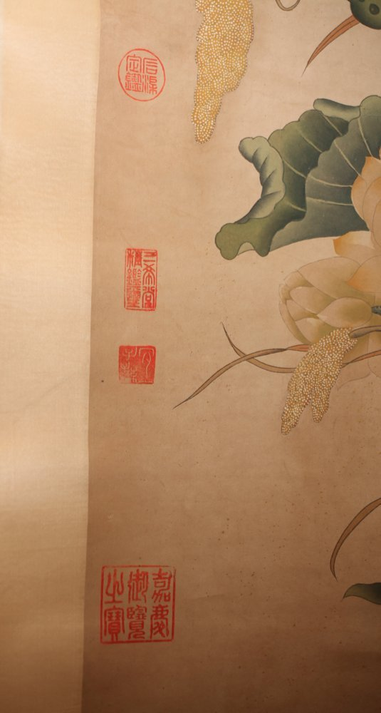Chinese Watercolor Scroll Painting - 6