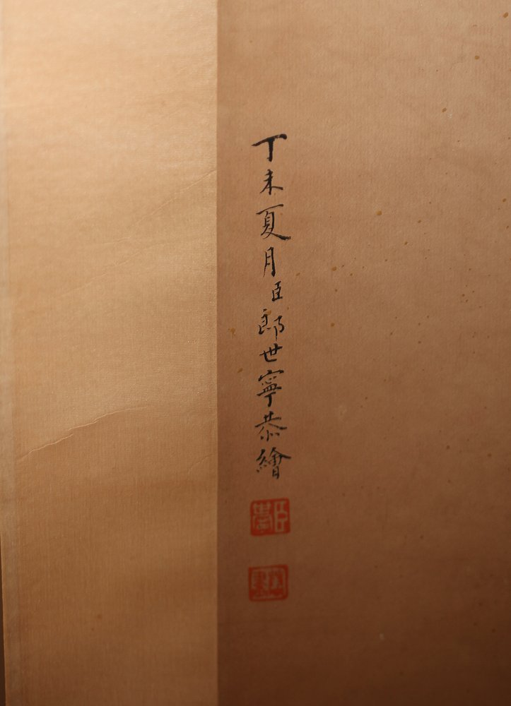 Chinese Watercolor Scroll Painting - 8