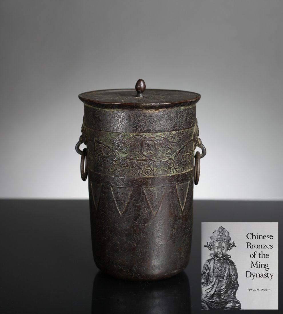 Chinese Ming Dynasty Bronze Sutra Box