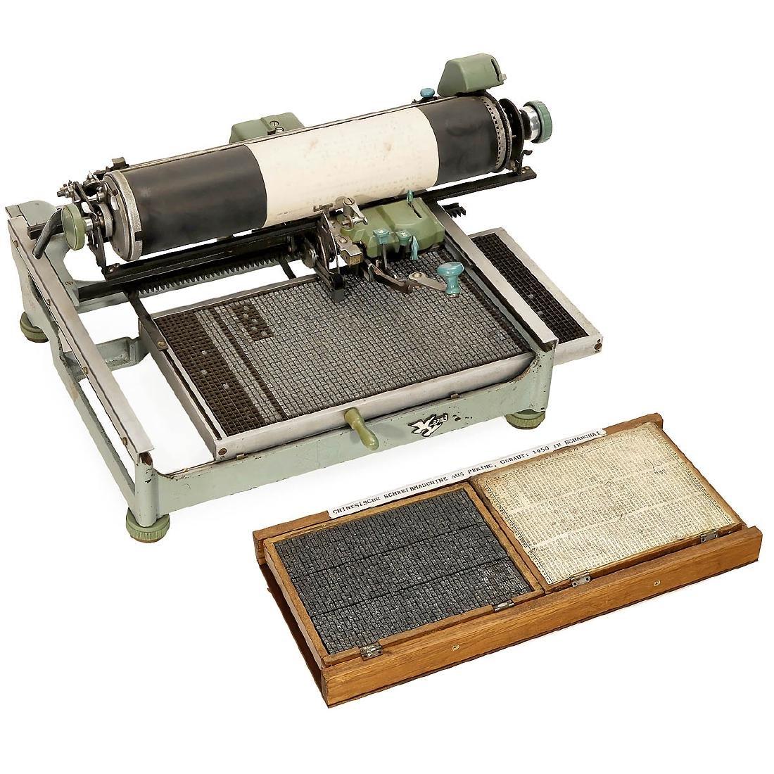 Chinese Mechanical Typewriter, c. 1955