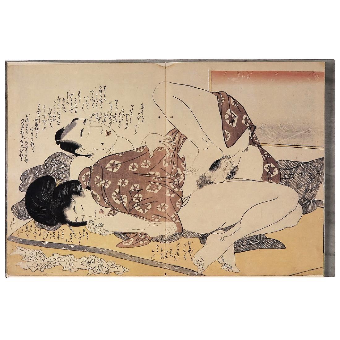 """Erotic Panoram """"Utamaro"""" - 2"""