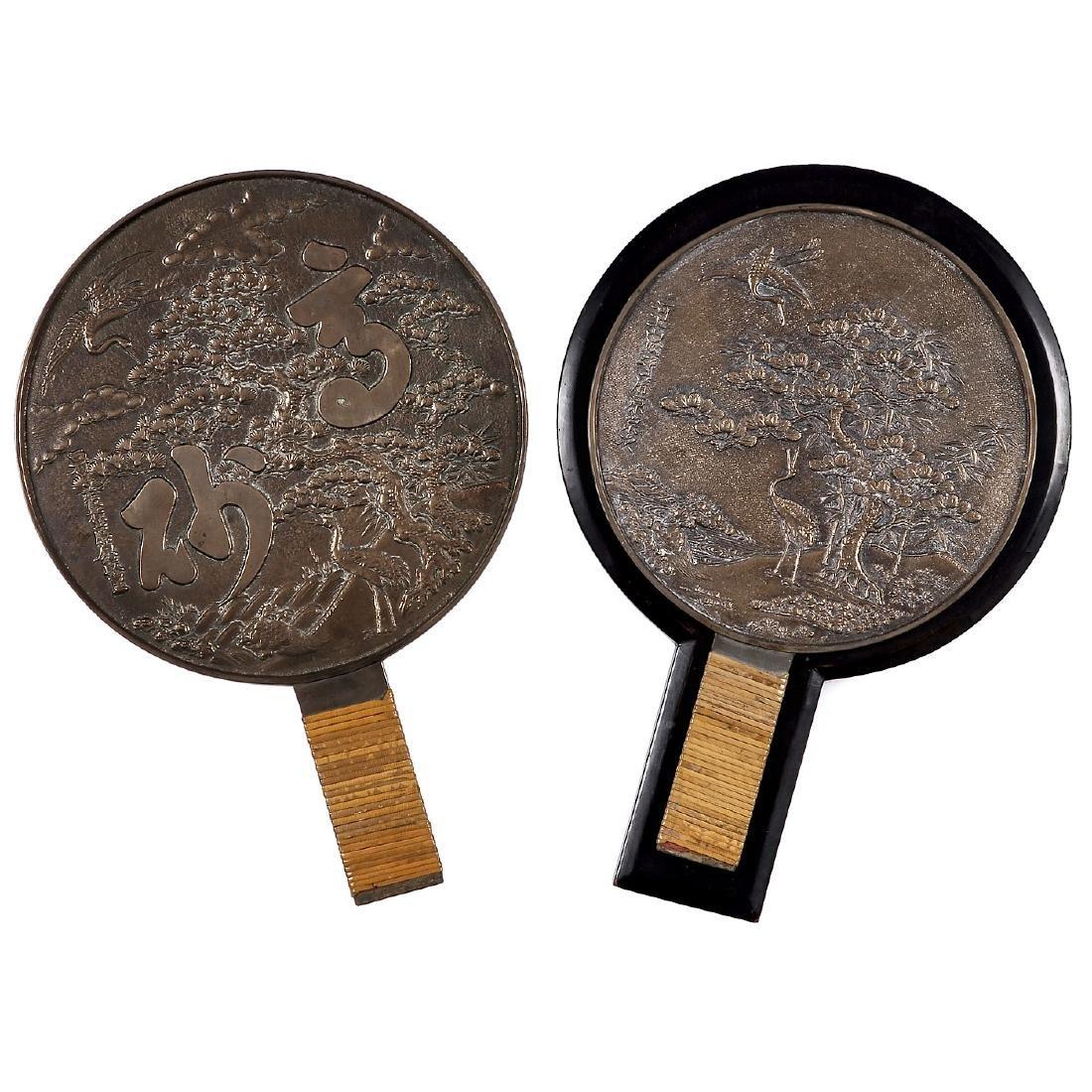 2 Magic Mirrors, c. 1900