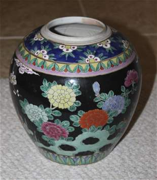 Antique Chinese / Asian 19th Century Famille Noire Jar