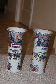 Pair of Antique Chinese Beaker Vases