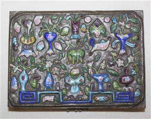 Antique Chinese 19th / 20th Century Raised Cloisonne
