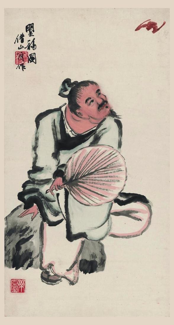 Qi Baishi(1864-1957), Figure