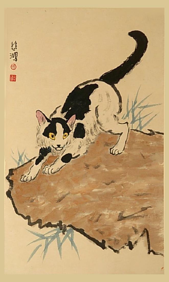 Xu Beihong (1895-1953), Cat