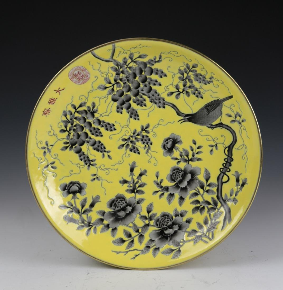 Qing Famille Rose Dayazhai Yellow Plate