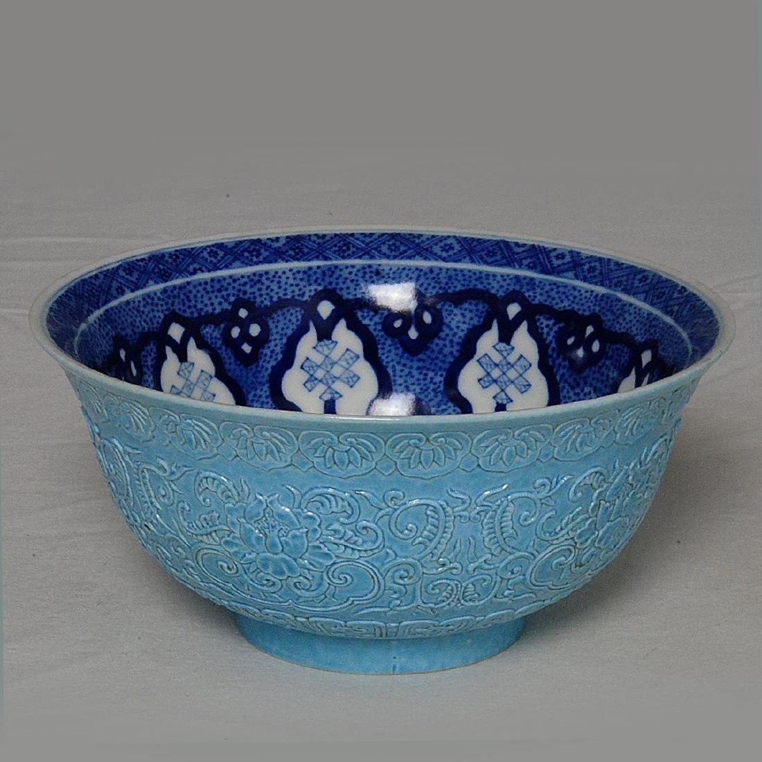 Chinese Monochrome Light Blue Glaze Bowl