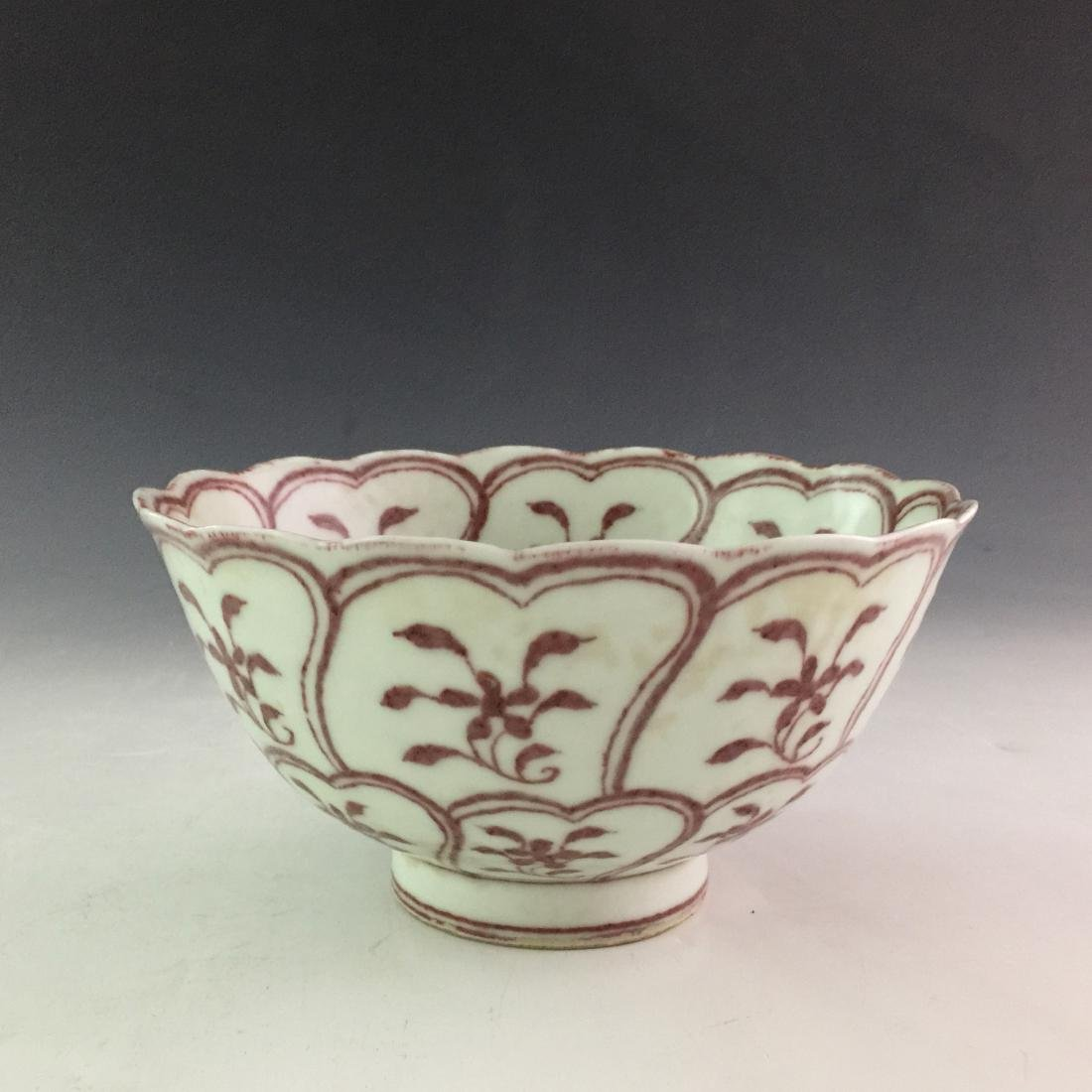Chinese Antique Copper Red Bowl