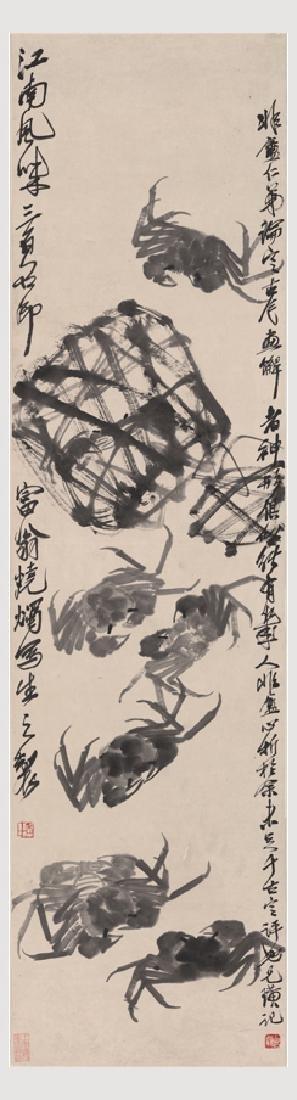 Qi Baishi(1864-1957), Crab