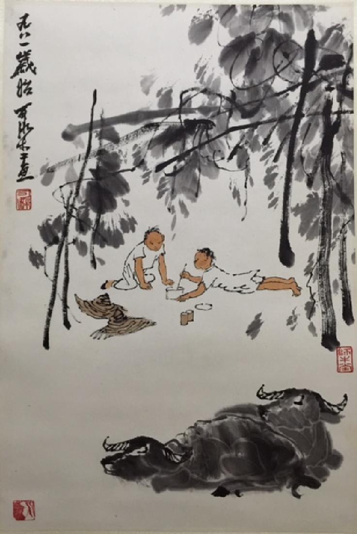 Li Keran(1907-1989), Boy and Cattle