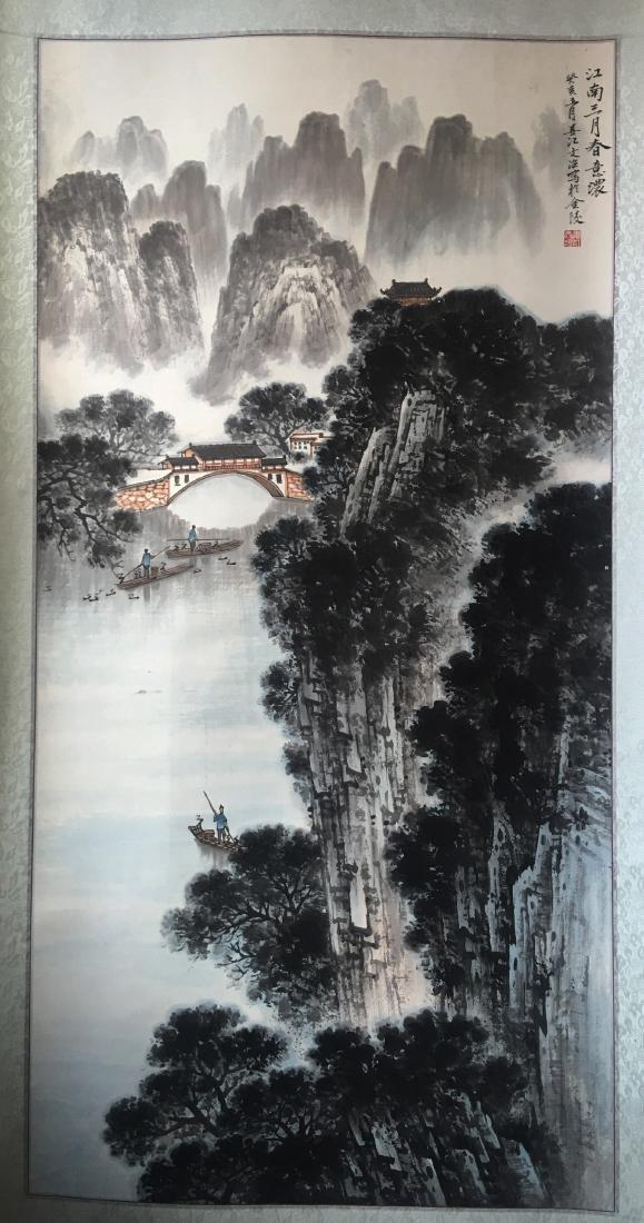 Lu Wen Zhi (1919-1999), Landscape