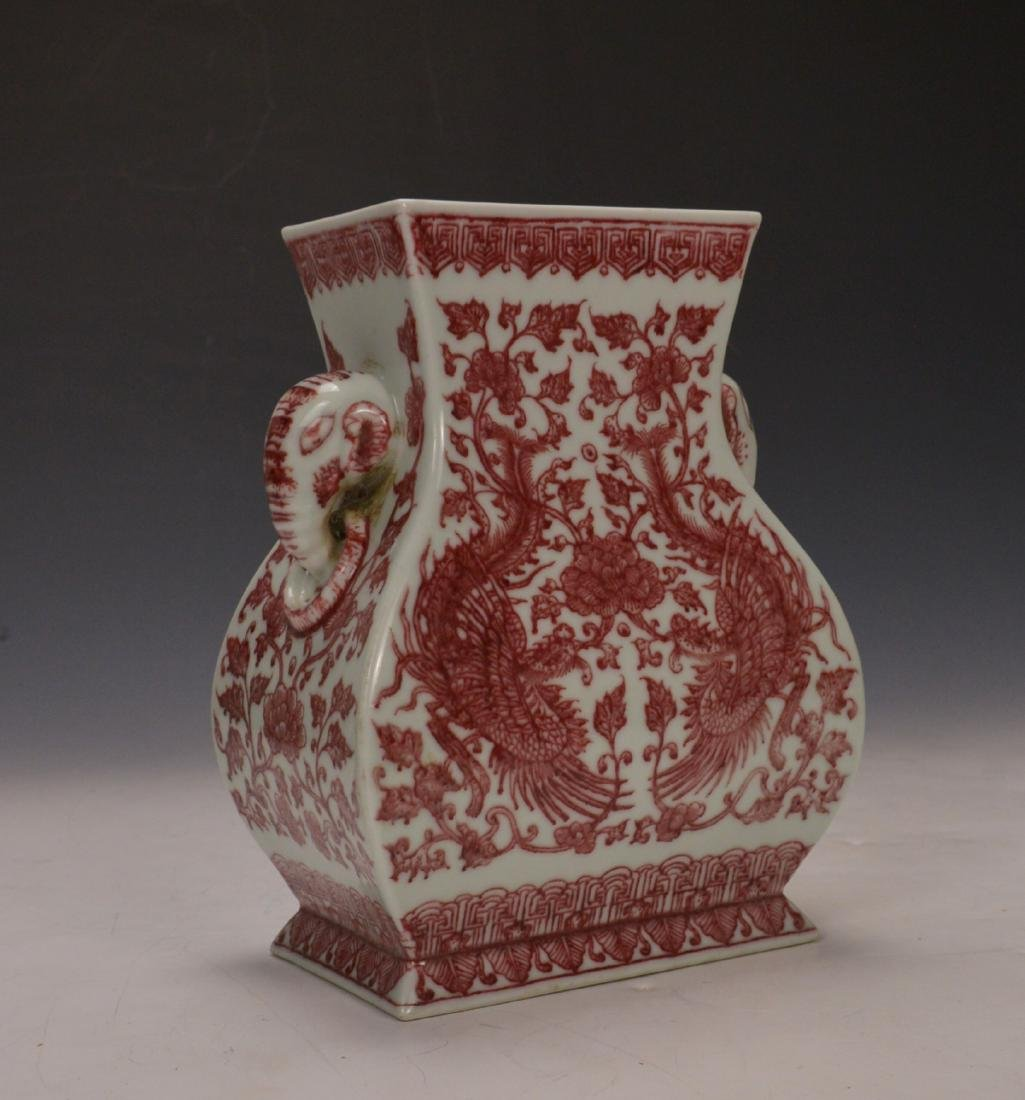 Chinese Copper Red Square Vase - 2