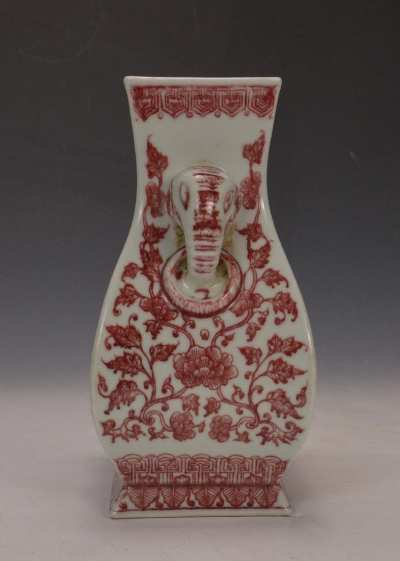 Chinese Copper Red Square Vase - 3