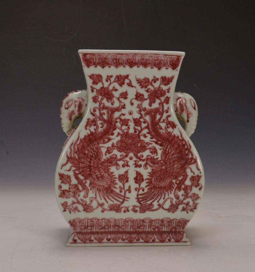 Chinese Copper Red Square Vase - 4