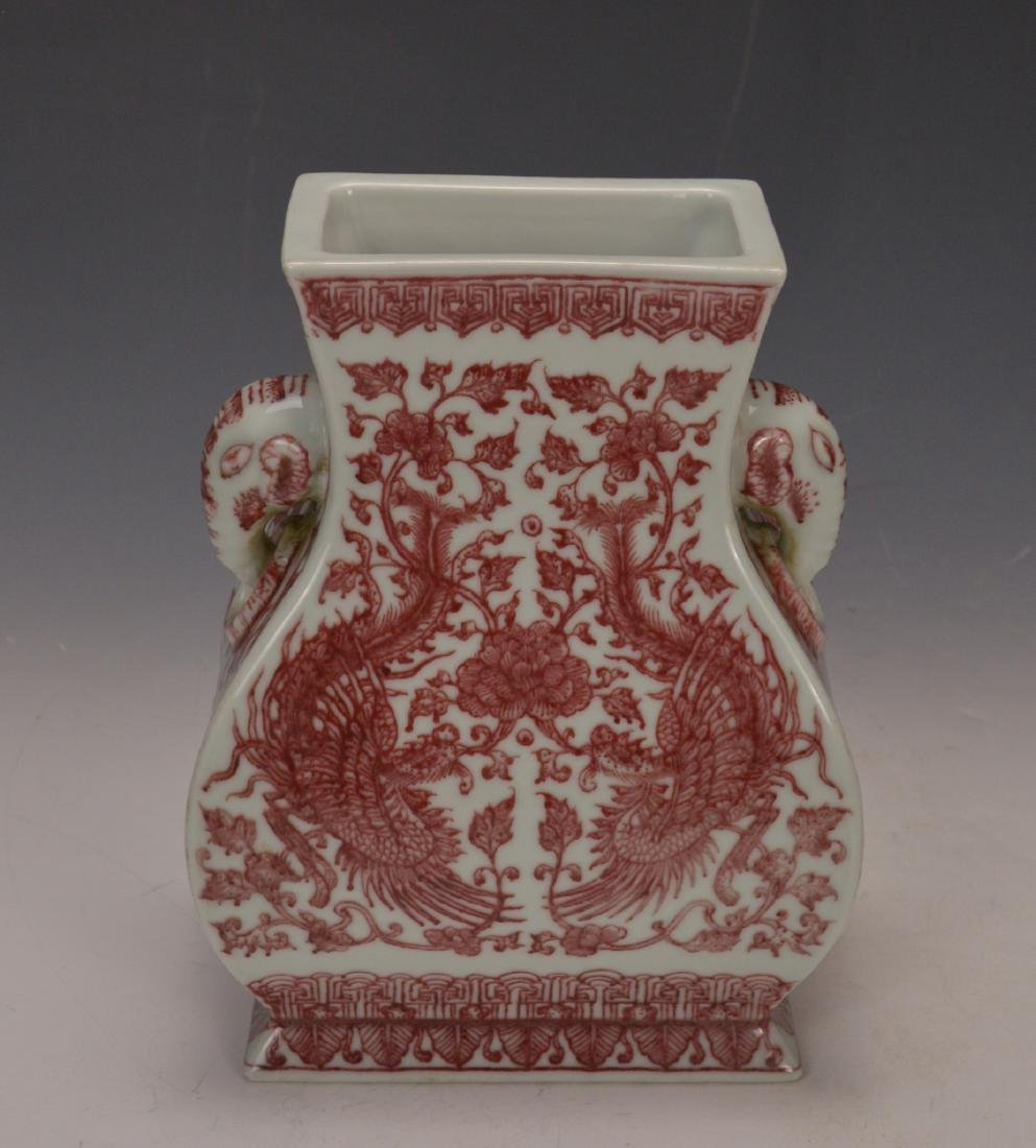 Chinese Copper Red Square Vase - 8