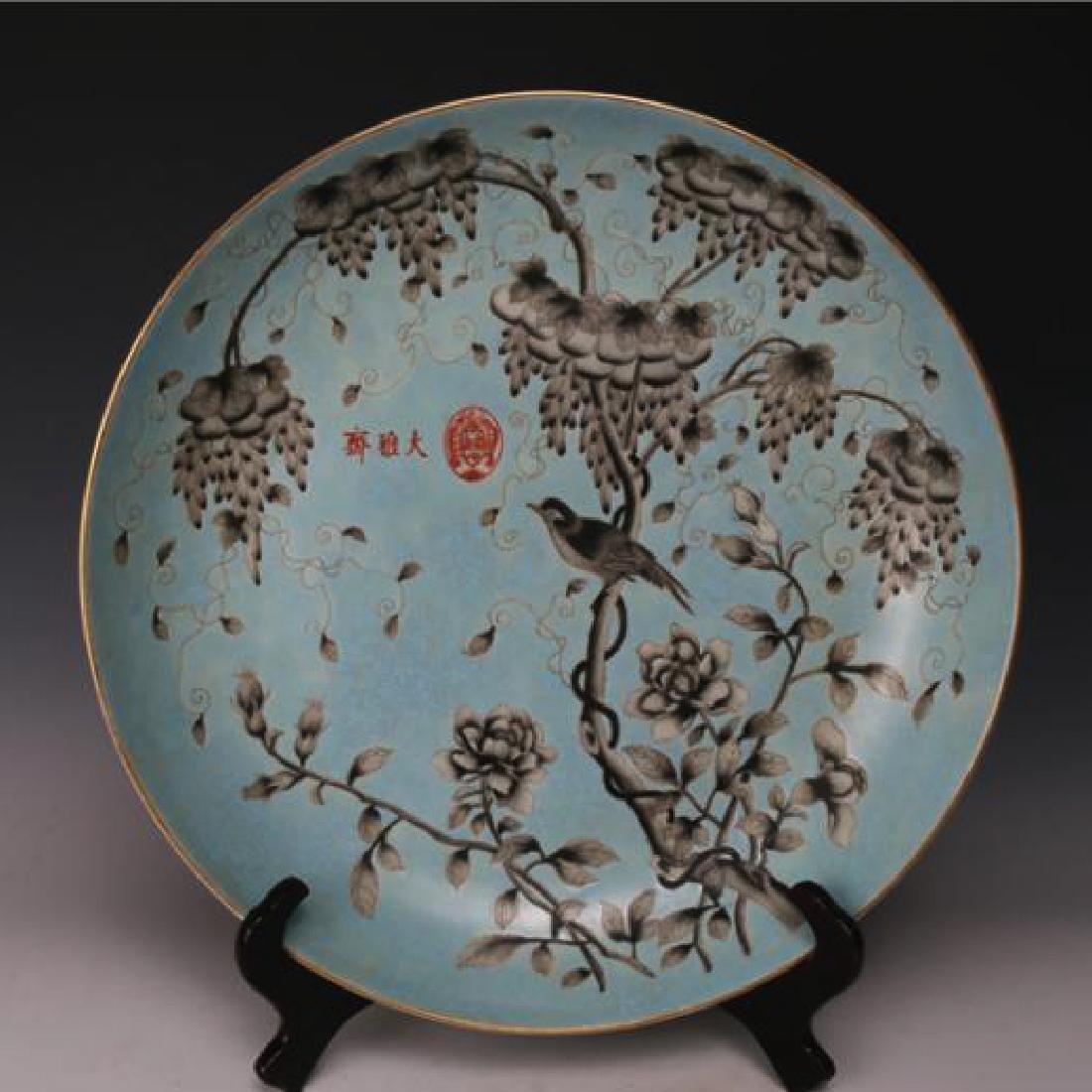 Chinese Blue Glaze Porcelain Plate