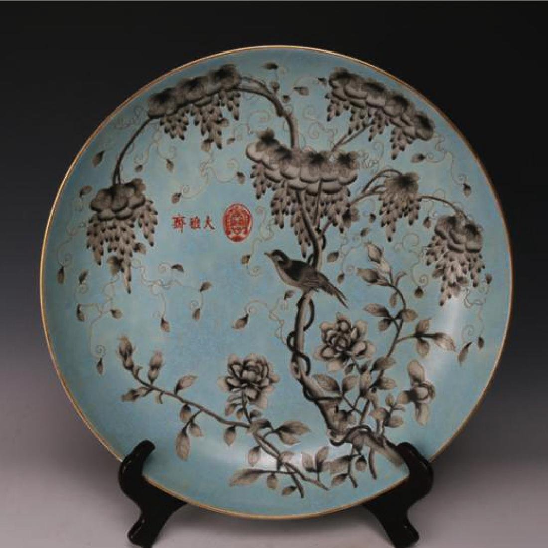 Chinese Blue Glaze Porcelain Plate