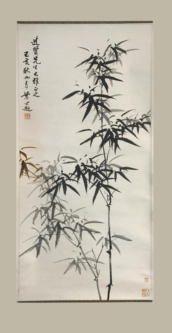 Ye Gongchao(1904-1981), Bamboo