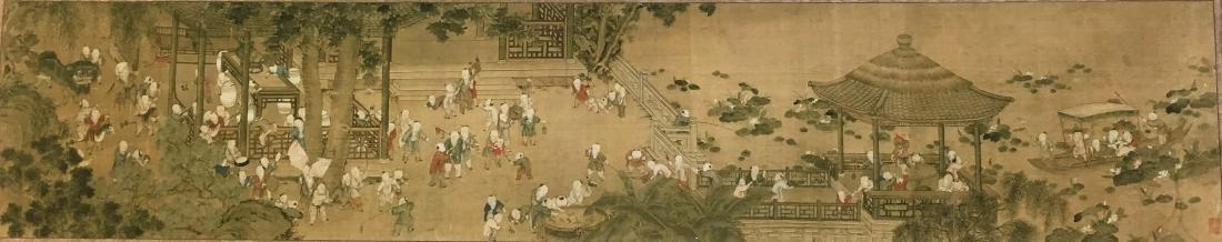 Leng Mei(1669-1742), Children