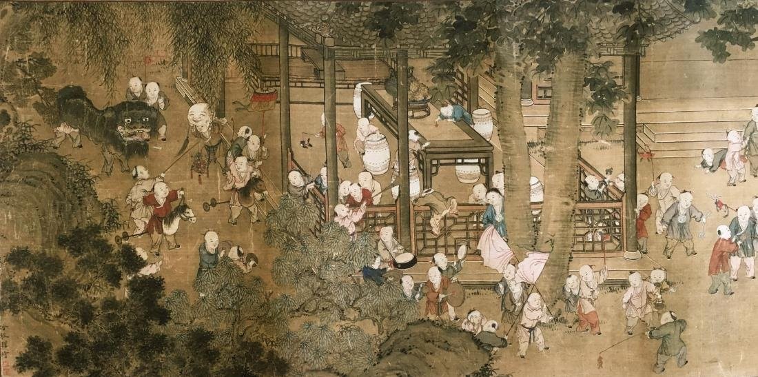 Leng Mei(1669-1742), Children - 2