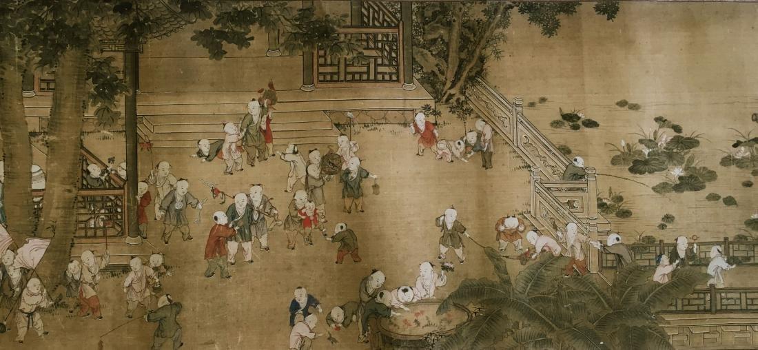 Leng Mei(1669-1742), Children - 3