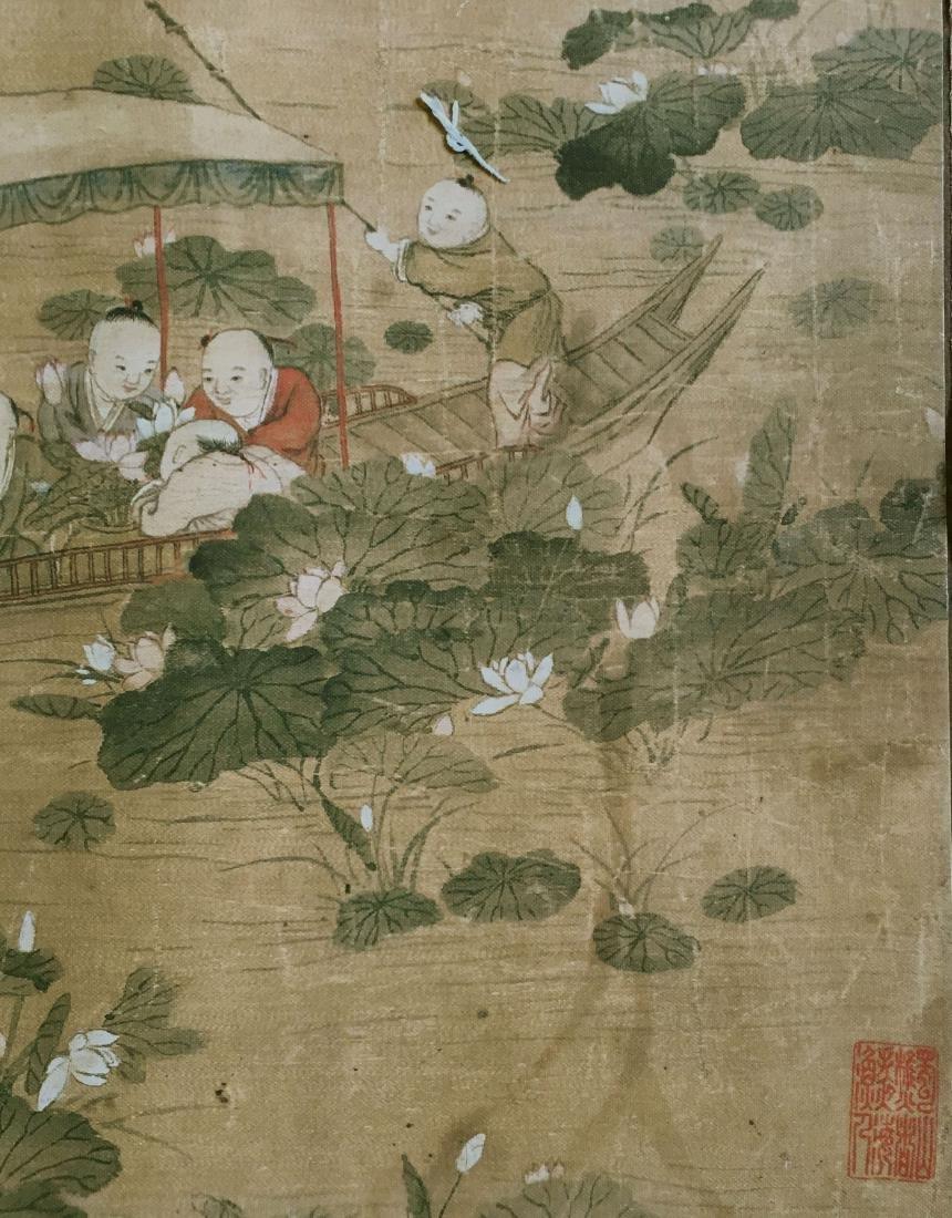 Leng Mei(1669-1742), Children - 4