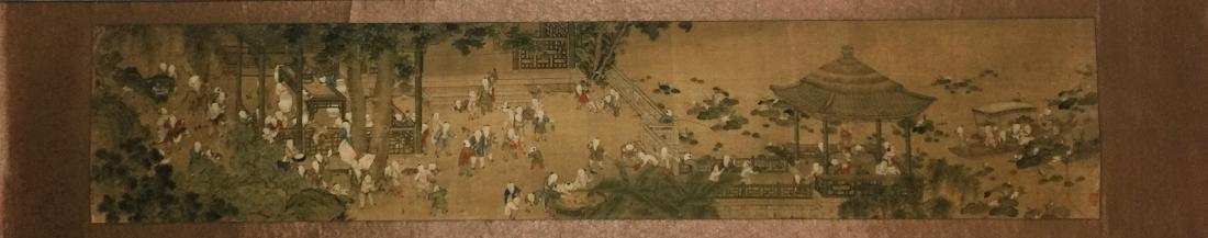 Leng Mei(1669-1742), Children - 5