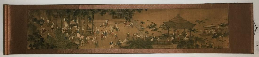 Leng Mei(1669-1742), Children - 6