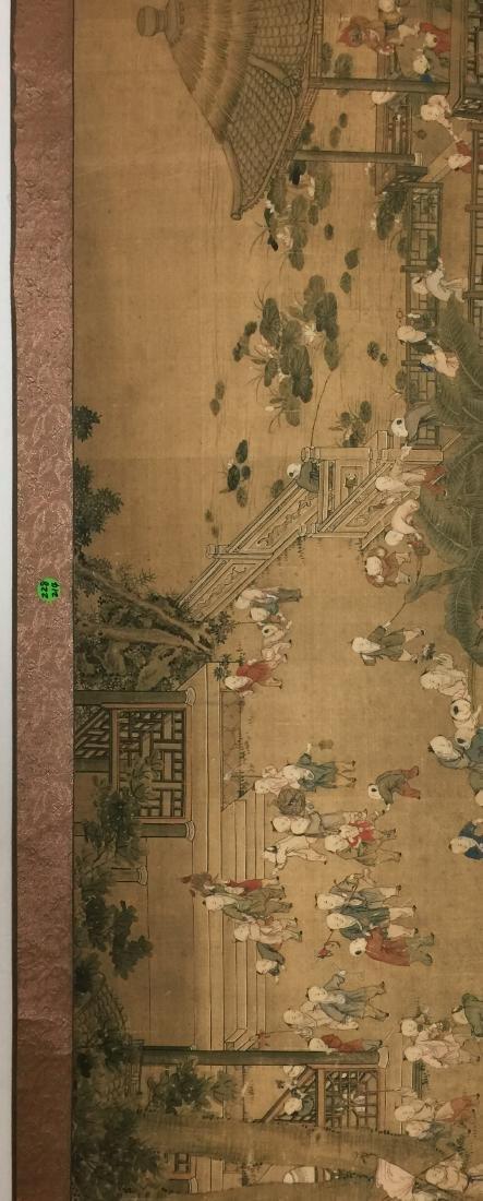 Leng Mei(1669-1742), Children - 7