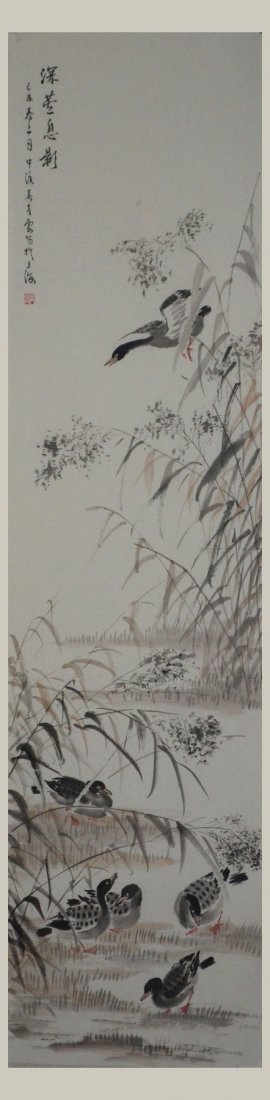 Chinese Painting on Paper, Flower