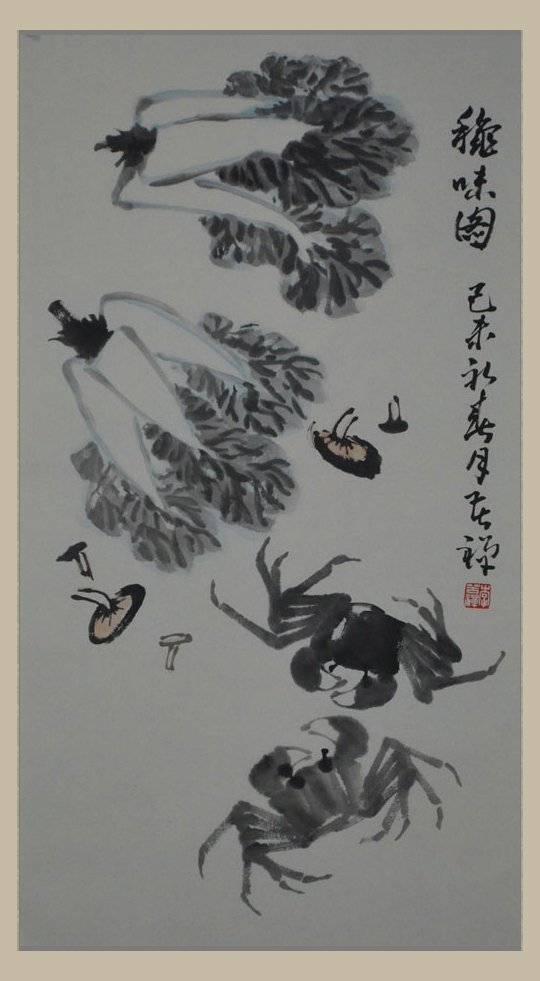 Li Kuchan(1899-1983), Cabbage and Crab