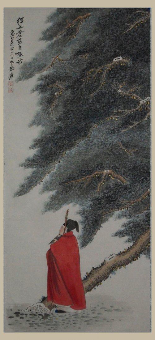Zhang Daqian(1899-1983), Old Man in Red