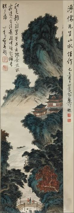Chinese Scroll Painting of Landscape Signed by Wang Zi