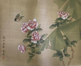 Chinese Painting on Paper