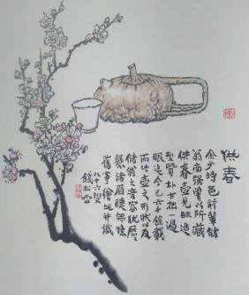 Qian Songyan(1899-1985), Chinese Scroll Painting of