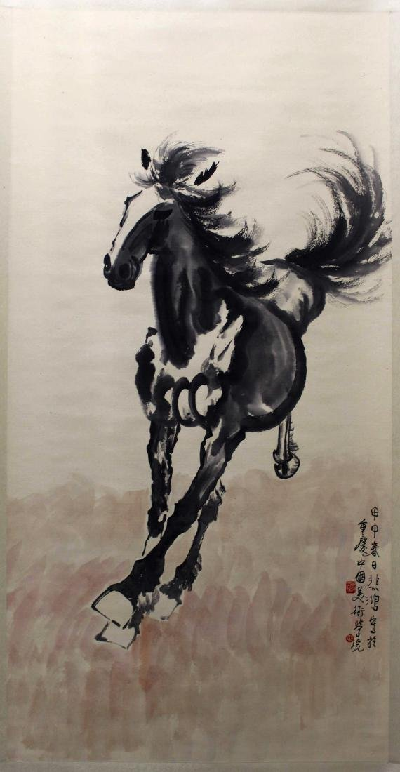 Chinese Painting of Running Horse, Signed Xu Bei Hong