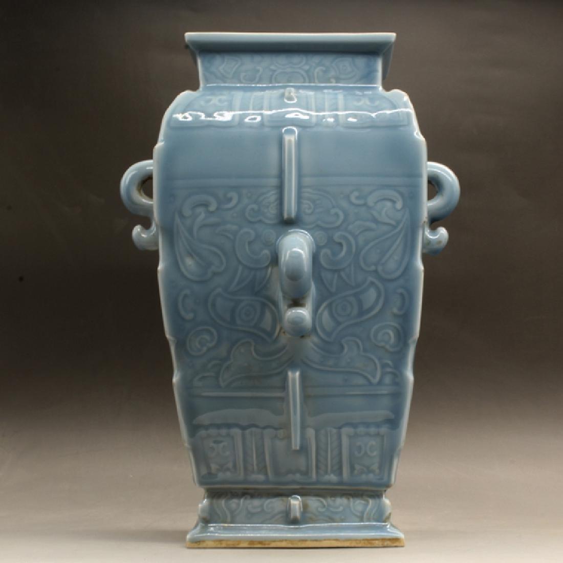 Chinese Monochrome Glazed Square Vase