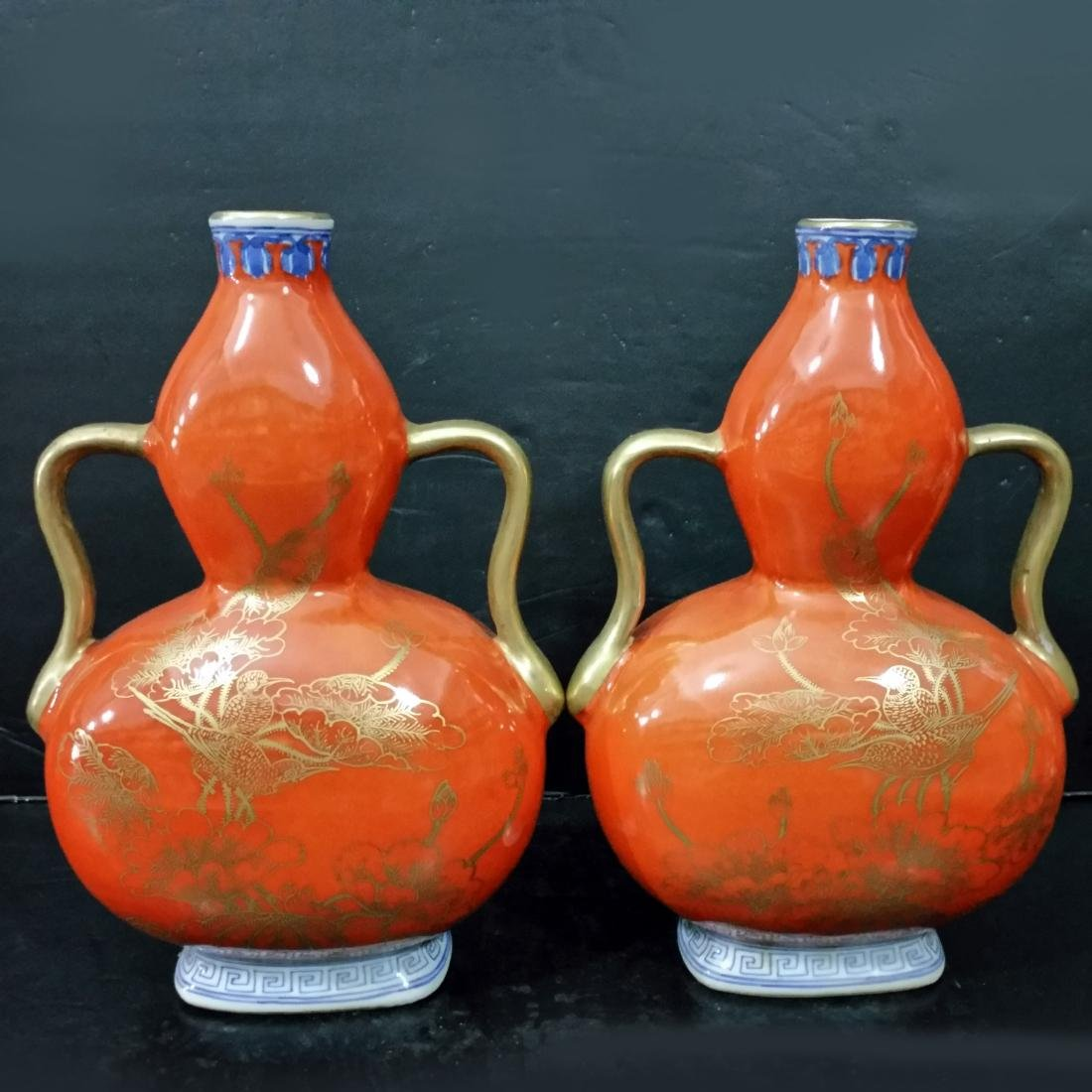 Pair of Chinese Red Glaze with Gilt Vase