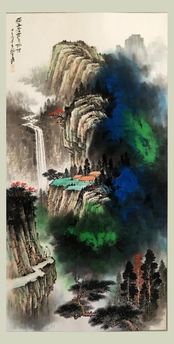 Zhang Da Qian (1899-1983), Landscape