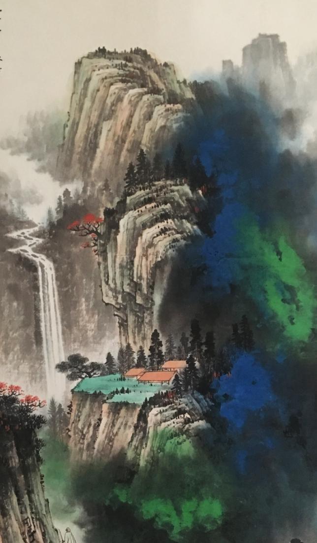 Zhang Da Qian (1899-1983), Landscape - 2