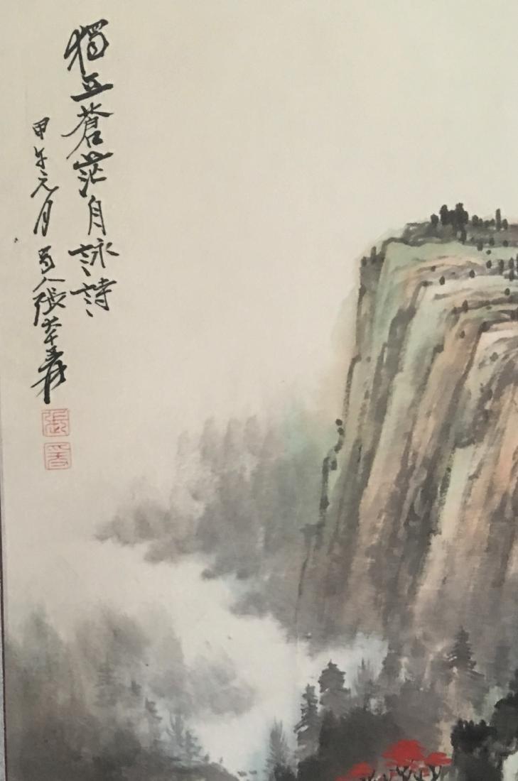 Zhang Da Qian (1899-1983), Landscape - 3