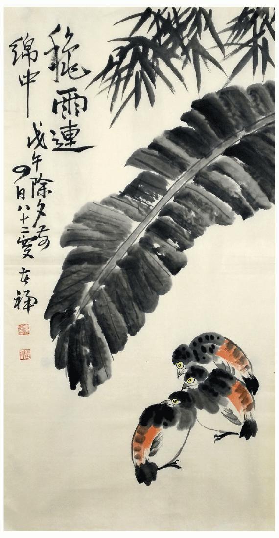 Chinese Painting of Two Eagles, Signed Li Ku Chan