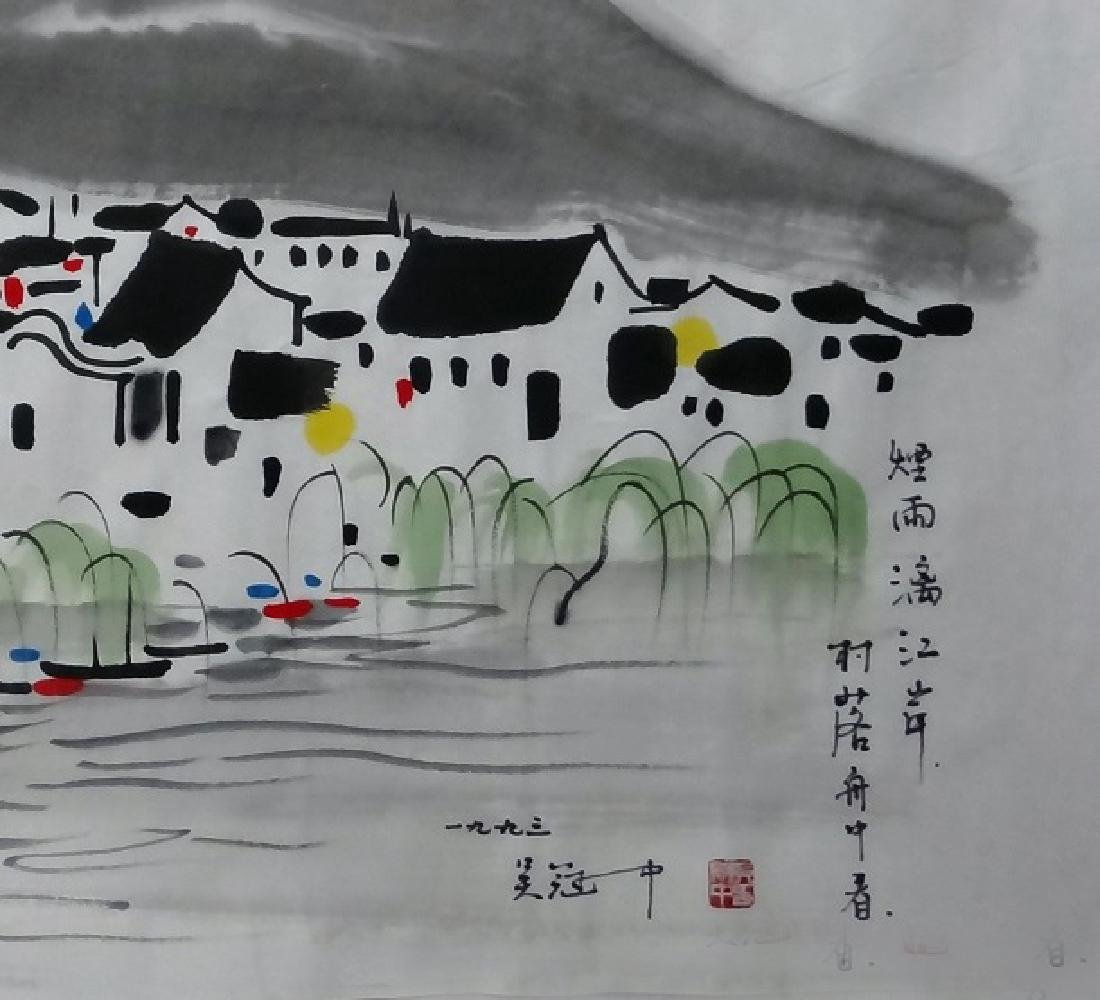 Chinese Painting of Landscape, Signed Wu Guan Zhong - 3